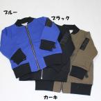 子供服 男の子 女の子 長袖 裏毛フリースMA-1ジャケット ジーンズベー jeans-b 100cm 110cm 120cm 130cm 140cm 150cm 160cm 60%OFF メール便NG BW64.90