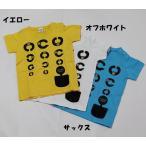 子供服 男の子 女の子 ゴリラ視力検査半袖Tシャツ チークルーム CHEEK ROOM 80cm 70%OFF メール便OK BS29