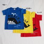 子供服 男の子 女の子 半袖 クジラTシャツ チークルーム CHEEK ROOM 80cm 90cm 95cm 70%OFF メール便OK BS43