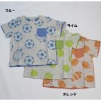 子供服 男の子 半袖 2柄異素材切替えTシャツ ビッツ BIT'Z 90cm 95cm 110cm 55%OFF メール便OK FS83