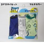 ショッピングビッツ 子供服 ベビー 男の子 BOY'S 3柄 3Pスタイ ビッツ BIT'S 50-80cm メール便OK K111