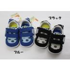 ショッピングビッツ 子供用靴 男女 IFMEファーストシューズ 12cm 12.5cm 13cm ビッツ メール便NG K77