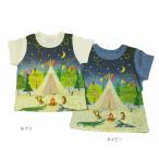 半袖Tシャツ 水彩キャンプPt 子供服 男の子 ビッツ BIT'Z 80cm 90cm 100cm 55%OFF メール便OK FS19