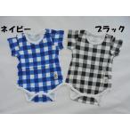 ベビー服 男の子 女の子 半袖 チェック柄 ボディスーツ 60cm/70cm/80cm ブルーアズール メール便OK K23