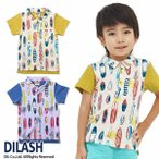 子供服 男の子 サーフボード総柄半袖ポロシャツ ディラッシュ  【メール便OK】DS5