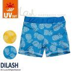 男の子用水着 UVカット スイムパンツ ディラッシュ DILASH 100cm 120cm 130cm 140cm 70%OFF メール便OK K183