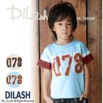 子供服 男の子 半袖 ナンバリングTシャツ ディラッシュ DILASH 80cm 90cm 100cm 110cm 120cm 130cm 140cm メール便OK DS6