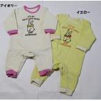 子供服 カバーオール セール