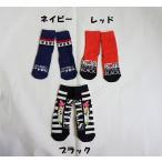 子供用靴下 女の子 ソックス ミニークルーソックス 13cm-15cm/16cm-18cm アンパサンド メール便OK