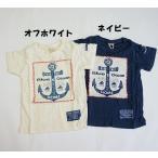 子供服 男女 Tシャツ 半袖 BLUE OCEAN Tシャツ 80cm/100cm/110cm/120cm/130cm/140cm オフィシャルチーム 50%OFF メール便OK NS1