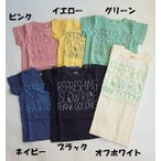 ショッピング男の子 子供服 セール ベビー キッズ SLOW RIDE Tシャツ OFFICIAL TEAM オフィシャルチーム 男の子 女の子 半袖 Tシャツ NS2 メール便OK