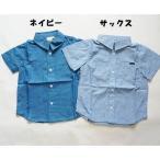 子供服 男女 シャツ 半袖 チェック・ストライプシャツ ハウディ ドゥディーズ 60%OFF メール便OK RS4