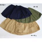子供服 女の子 スカート プリーツキュロットスカート