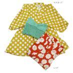 子供服 女の子 浴衣ドレス 夏祭り ハウディードゥーディーズ 140cm 70%OFF メール便NG RS23