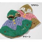 子供服 男女 森の動物さんベビーリバーシブルマント 60-70cm 70-80cm プチジャム メール便NG FW37
