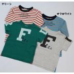 子供服 男の子 女の子 長袖 2PセットTシャツ エフオーキッズ F.O.KIDS 120cm 130cm 70%OFF メール便OK FW142