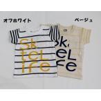 子供服 男の子 女の子 半袖 クレイジーパターン Tシャツ エフオーキッズ F.O.KIDS 80cm 90cm 100cm 110cm 120cm 130cm 140cm 70%OFF メール便OK FS78