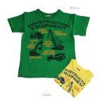 半袖Tシャツ 働く車 子供服 男の子 エフオーキッズ F.O.KIDS 120cm 130cm 140cm 70%OFF メール便OK FS28