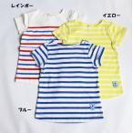 子供服 女の子 Tシャツ 半袖  先染めボーダーTシャツ 95cm/100cm/110cm/120cm セラフ 70%OFF メール便OK FS3