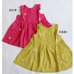 子供服 女の子 スカート 花刺繍ジャンスカ 80cm/90cm/100cm/110cm セラフ 55%OFF メール便OK FS3