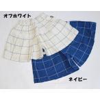 子供服 女の子 スカート 2色チェックキュロット 100cm/110cm/120cm/130cm/140cm セラフ 70%OFF メール便OK FS25