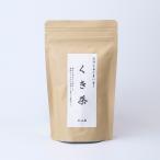 くき茶 茎茶150g(ak10)