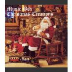 ショッピングオルゴール プレゼントにクリスマスクリエーション(ポーター社CD) NO.78