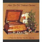 ショッピングオルゴール プレゼントに懐かしのクリスマス (ポーター社CD) NO.46