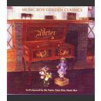 ショッピングオルゴール ゴールデン・クラッシック(ポーター社CD) NO.74