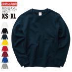 9.3オンス レギュラー パイル クルーネック スウェット #5392-01 XS S M L XL 無地 メンズ
