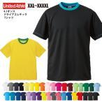4.1オンス ドライ Tシャツ(XXL〜XXXXL)#5900-01 ユナイテッドアスレ UNITED ATHLE 大きいサイズ
