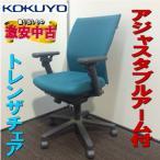 KOKUYO のオフィスチェア回転椅子