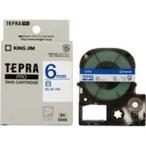 ショッピングシール ラベルシール、プリンタ、文具、オフィス用品 | (業務用まとめ×50) キングジム テプラPROテープ/ラベルライター用テープ 〔幅:6mm〕 SS6B 白に青文字