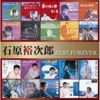 CD、DVD、音楽、楽器 | 石原裕次郎 BEST FOREVER