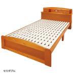 ショッピングすのこ すのこベッド | 照明付き 宮付き 天然木すのこベッド セミダブル (フレームのみ) ライトブラウン 折りたたみすのこ ベッドフレーム