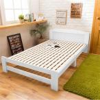 ショッピングすのこ すのこベッド | 〔ベッドフレームのみ〕 天然木すのこベッド 〔セミダブル〕 木製 パイン材 ホワイト