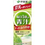 清涼飲料 | (ケース販売)伊藤園 豆乳でまろやか 毎日1杯の青汁 紙パック 200ml×(48本セット)
