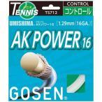 ショッピング用品 GOSEN(ゴーセン) ウミシマ AKパワー16 (20張入) TS712W20P