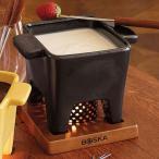 チーズフォンデュセット チョコレートフォンデュ ブラック ボスカ Boska Holland Tapas Cheese Fondue Set, Black 853529 (フォンデュ用チョコ選択可能)