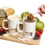 パーソナルフォンデュマグ 2セット ホワイト チョコフォンデュ チーズフォンデュ Evelots Personal Chocolate & Cheese Fondue Mug Set, White