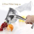 スクイーザー レモン搾り レモンスクイーザー シトラスジューサー 生搾り器 果汁搾り器 しぼり器 キッチンツール SHANGPEIXUAN Squeezer Citrus Hand Press