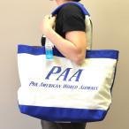 パンナム トートバッグ ホワイト ユニセックス Pan Am PAA Tote Bag 555PC12 (鞄 かばん カバン)