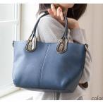 ハンドバッグ ショルダーバッグ 2wayバッグ 飾り金具付(ビンドリヘンド) ボタニカル柄  ポシェット付 2点セット ブルー BLUE No.99305 Handbag