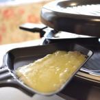 ラクレットチーズ 約1kg前後 (9−12人前程度) チーズのみ(ナチュラルチーズ)  切って焼くだけ簡単! クール便発送 チーズ料理