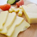 エメンタールチーズ 約570g前後 スイス産 フォンデュ用チーズ ナチュラルチーズ クール便発送 Emmental Cheese チーズ料理