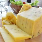 スパイスゴーダチーズ 約360g前後 オランダ産 ゴーダカット ナチュラルチーズ  クール便発送 Spice Gouda Cheese チーズ料理