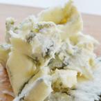 ゴルゴンゾーラ ピカンテ チーズ 約180g前後 イタリア産  ナチュラルチーズ  クール便発送 Gorgonzola Cheese