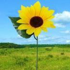 (造花・夏・ひまわり)ミドルサイズヒマワリ / ひまわり ヒマワリ サンフラワー 向日葵 | 20006
