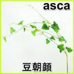 春夏秋冬季節の造花を単品販売!アレンジや花束の材料に!