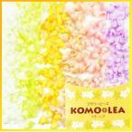(ゆうメール対応)(造花・夏・花だけ)シャワーツリー コモレア / クラフトパーツ フラワービーズ | FLP-1020 / FLP1020